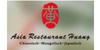 Kundenlogo von China Restaurant Huang Z&X GmbH Asiatisch