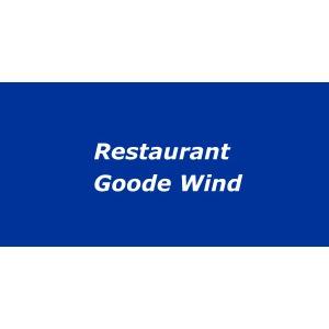 Bild von Goode Wind, Restaurant Hotel, Insa Eilts