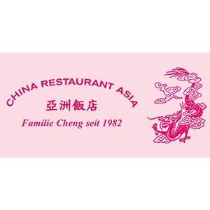 Bild von China Restaurant Asia