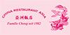 Kundenlogo von China Restaurant Asia
