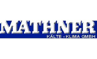 Bild zu Mäthner Kälte-Klima GmbH Kühlanlagen in Kiel