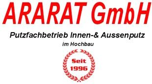 Bild zu Ararat GmbH Innen- und Außenputz im Hochbau in Kiel