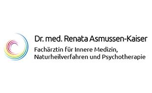 Bild zu Asmussen-Kaiser Renata Dr. med. Praxis für Innere Medizin in Kiel