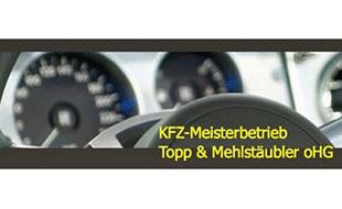 Bild zu Topp + Mehlstäubler oHG Abschleppdienst in Appen Kreis Pinneberg
