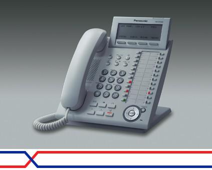 TechnoKOM SERVICE GmbH Telefonanlagen Vertrieb und Service Arnold Jagomast