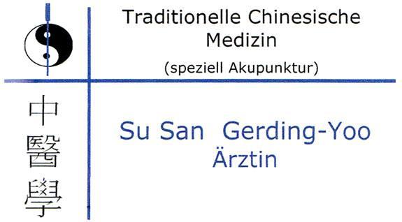 Gerding-Yoo