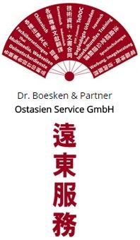 Dr. Boesken & Partner Ostasien Service GmbH