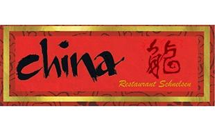 China-Restaurant Schnelsen Chinesisch Restaurant
