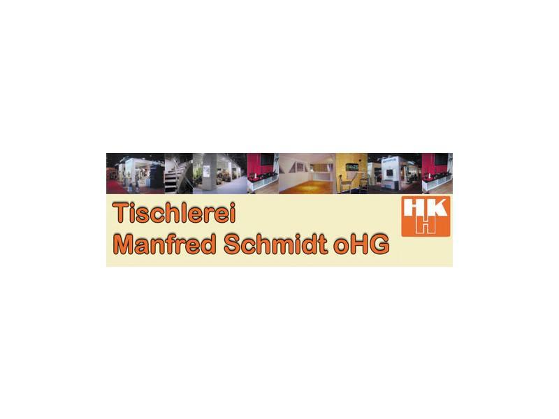 Tischlerei Manfred Schmidt OHG