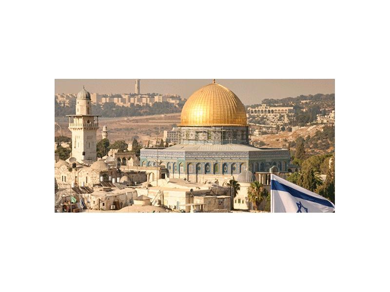 Israel-Reisen Almagor