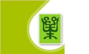 Logo von Praxis für, Traditionelle Chinesische Medizin, Xing Chen