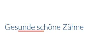 Bild zu Volkmuth Eva-Maria Dr.u. Böhle Jörn Dr. Zahnärzte in Norderstedt