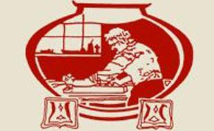 Logo von Antik Christesen, Antiquitäten