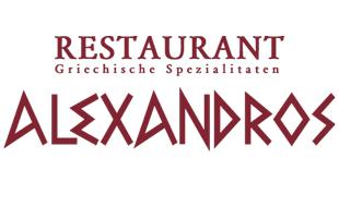 Bild zu Restaurant Alexandros - Alsterdorf Griechisches Restaurant in Hamburg