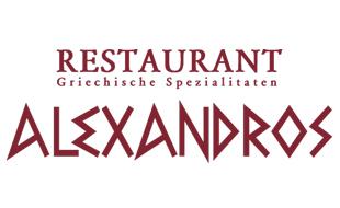 Bild zu Restaurant Alexandros Inh. Athanusios Alexios in Hamburg