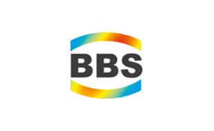 Bild zu BBS BauService GmbH Wasserschadenbeseitigung in Hamburg