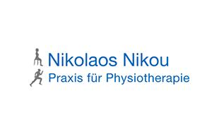 Bild zu Nikou, Nikolaos Praxis für Physiotherapie in Hamburg