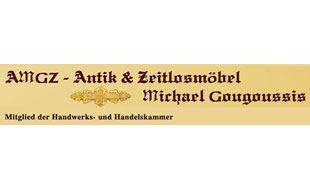 Bild zu AMGZ An- und Verkauf Möbeltischlerei Antik bis Zeitlosmöbel Gewerbehof in Hamburg