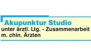 Bild zu Akupunktur-Studio Inh. Youxia Du Chinesische Medizin in Hamburg