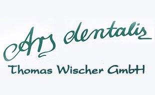 Bild zu Ars dentalis Thomas Wischer GmbH in Hamburg