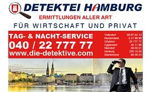 Bild zu ASS Allgemeine Sicherheits- und Service GmbH Sicherheitsservice in Hamburg