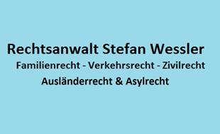 Bild zu Wessler Stefan Rechtsanwalt in Hamburg