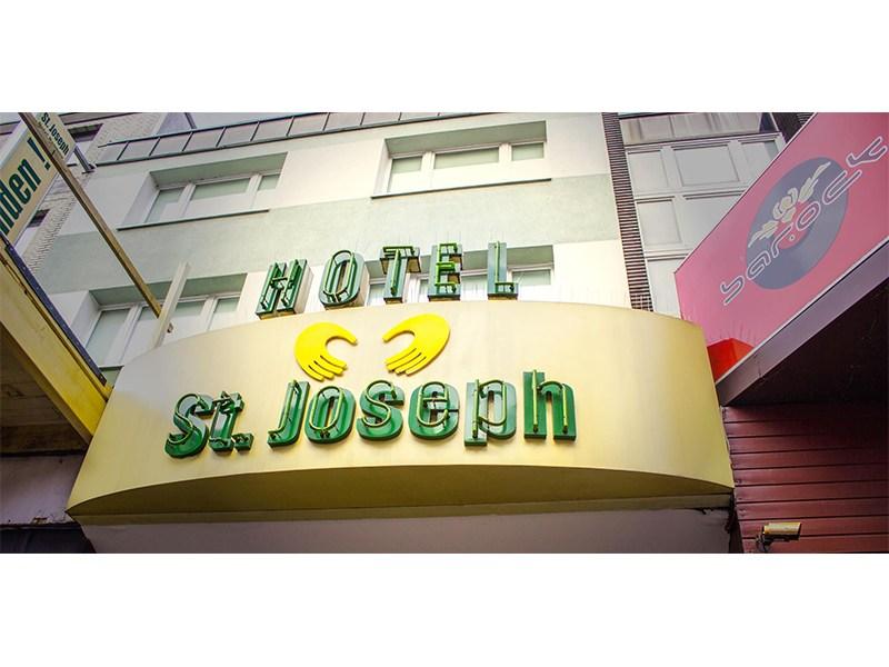 Hotel St. Joseph Hamburg