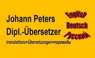 Logo von Peters Johann Diplom-Übersetzer Dolmetscher Übersetzer
