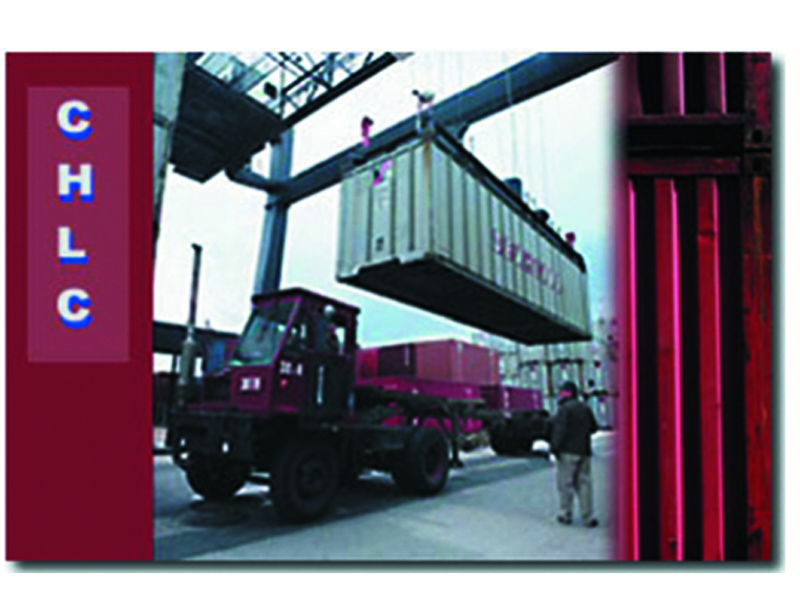 Container Handel & Leasing Cleve