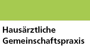 Bild zu Hausärztl. Gemeinschaftspraxis Dr. Langemeyer, M. Wendt, A. Köhler, S. Friem in Dortmund
