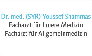 Bild zu Facharzt Allgemeinmedizin Dr. med. (SYR) Youssef Shammas/Lorina Hellmich (Ang.), Fachärztin für Allgemeinmedizin in Essen