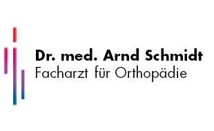 Bild zu Schmidt Arnd Dr. med. und Benten Peter Dr. med. Fachärzte für Orthopädie in Oberhausen im Rheinland