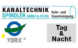 Bild zu AAD Kanaltechnik Spindler GmbH & Co. KG in Wetter an der Ruhr